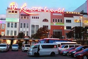PAGCOR Suspends Resorts World Manila's Casino License in Wake of Gunman Incident